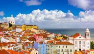 أين تقع البرتغال