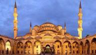 خصائص الشريعة الإسلامية