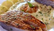 طريقة عمل صوص سمك السلمون المشوي