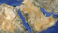 ما هي دول الخليج العربي