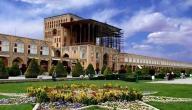 تاريخ الحضارة الفارسية
