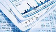 تعريف التخطيط الضريبي