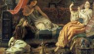 مكانة المرأة عند الرومان