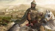 قصة عبارة لا غالب إلا الله وسقوط الأندلس