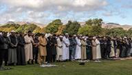 كيف نصلي صلاة الجنازة