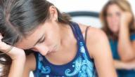علامات البلوغ عند البنات الصغار