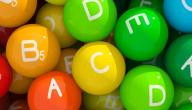 أنواع الفيتامينات وفوائدها