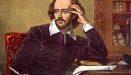 أقوال شكسبير عن الحب