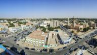 معلومات عن مدينة نواكشوط