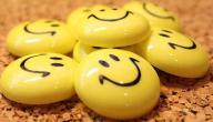 أقوال الفلاسفة عن السعادة