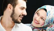 ما يجوز بين الزوجين في نهار رمضان