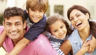 موضوع تعبير عن العائلة