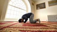 كلمة إذاعة عن الصلاة