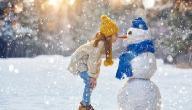 موضوع تعبير عن فصل الشتاء