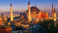 موضوع تعبير عن تركيا