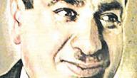 من هو علي محمود طه