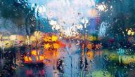دعاء هطول المطر