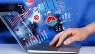 تعريف المحاسبة الإلكترونية