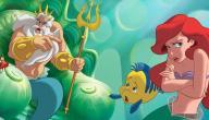 قصة الأميرة أريل
