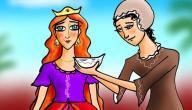 قصة الأميرة والفقيرة