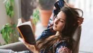 موضوع عن القراءة قصير