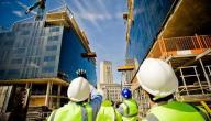 تعبير عن مهنة البناء