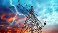 موضوع تعبير عن الكهرباء وأهميتها