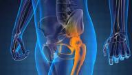 تشخيص سرطان البروستات