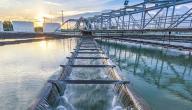 تعبير عن الثروة المائية