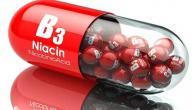 فوائد فيتامين B3