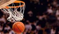 تعبير عن كرة السلة وقوانينها