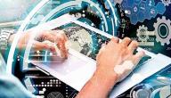 بحث عن العلم والتكنولوجيا