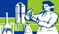 بحث عن العلم