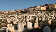 حكم صلاة الجنازة في المقبرة