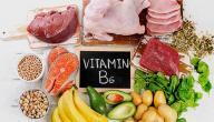 الأطعمة الغنية بفيتامين B6