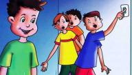 قصة الغول والأصدقاء