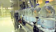 منافع ماء زمزم