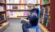 قصة قصيرة هادفة للأطفال