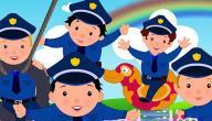 تعبير عن رجال الشرطة