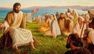 من هو يسوع