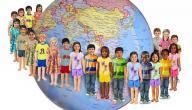 بحث حول السلام بين الشعوب