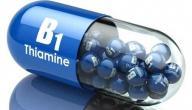 مكملات فيتامين B1