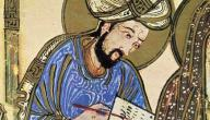 كتاب تفسير ابن عربي
