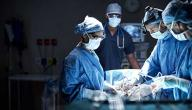 ما هي عمليات تجميل الصدر