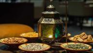 هل التدخين حرام في رمضان