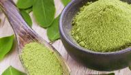 فوائد عشبة المورينجا