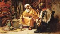 تعريف الشعر العربي القديم