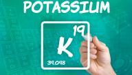 أعراض فرط بوتاسيوم الدم