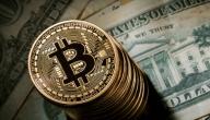 ما هي العملات الإلكترونية
