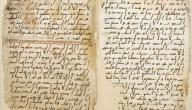 مراحل جمع القرآن الكريم